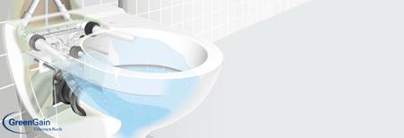 Omnia_GreenGain_Toilet