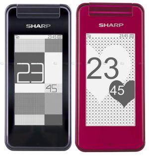 sharp SH6230C