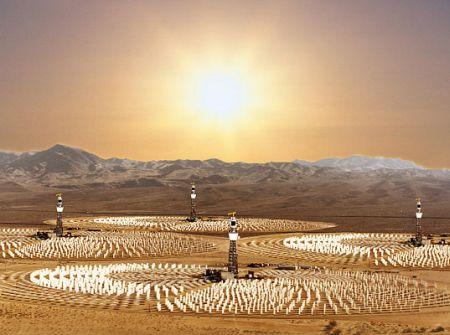 cobra solar plant