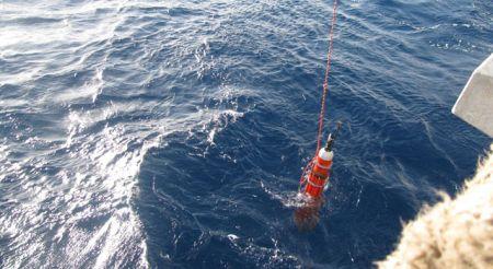 solo-trec underwater vehicle