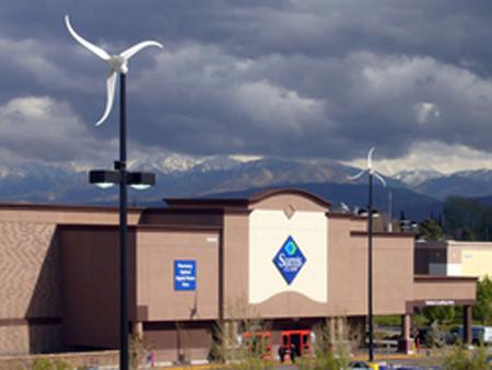 Sam's Club Wind Turbines