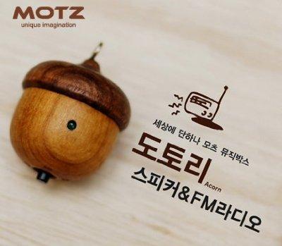 Motz Acorn Speaker