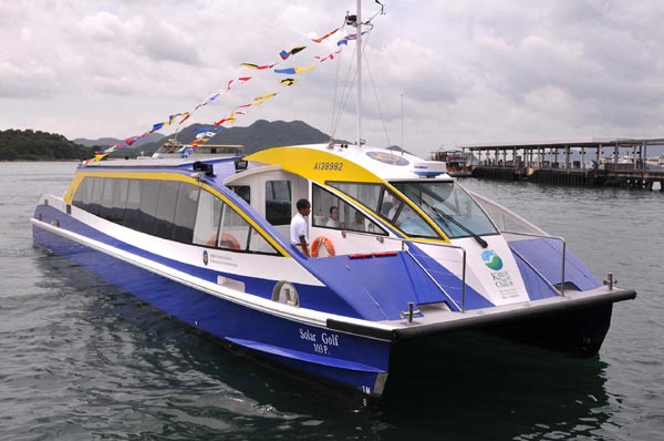 Hong_Kong_Club_Solar_Catamaran