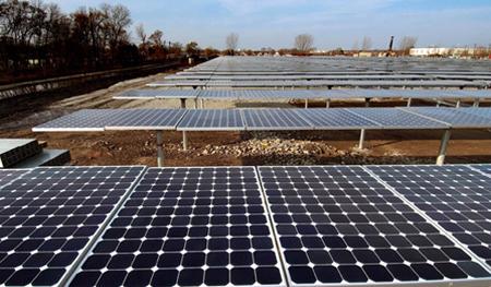 Exelon City Solar