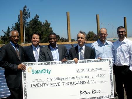 SolarCity Scholarship