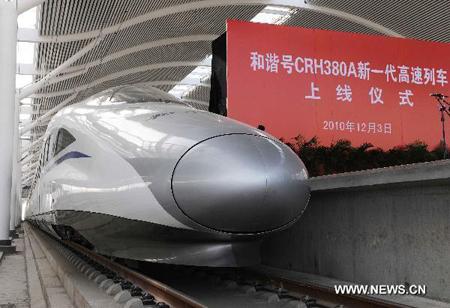 China CRH380a