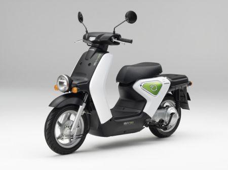 Honda Neo EV Scooter