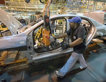 GM Jobs