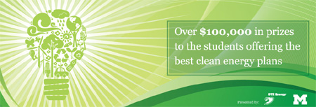 MI Clean Energy Prize