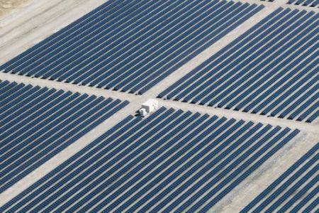 Cimarron Solar Project