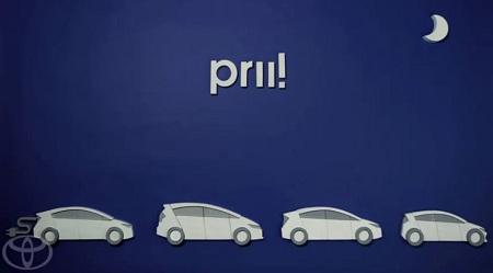 Toyota, plural of Pirus, Prii