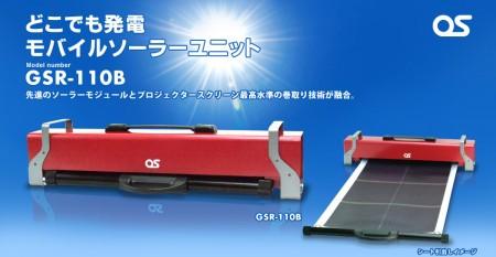 Mobile Solar Unit