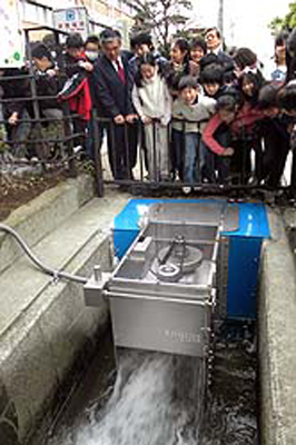 Japan Water EV Station