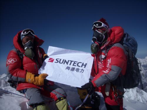 image via SunTech Power