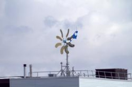 Windancer Turbine