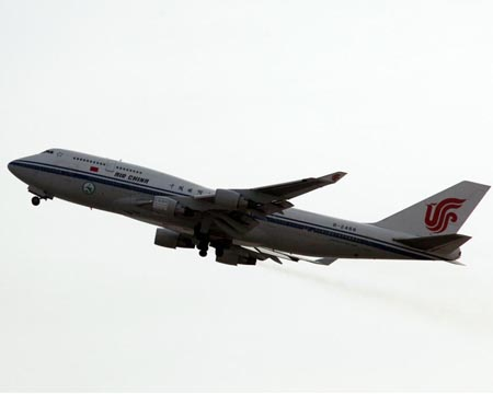air china biofuel