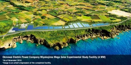 toshiba solar power plant japan