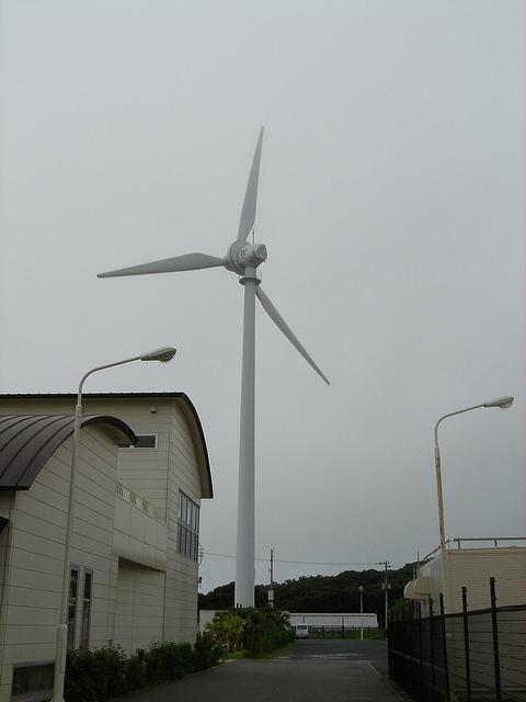 Hachijyo Island Turbine