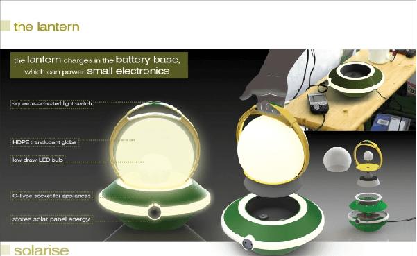Solarise Solar Lantern