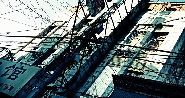 china smart grid
