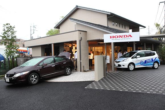 Honda Smart Home System