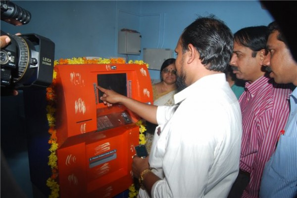 solar-powered-ATMs