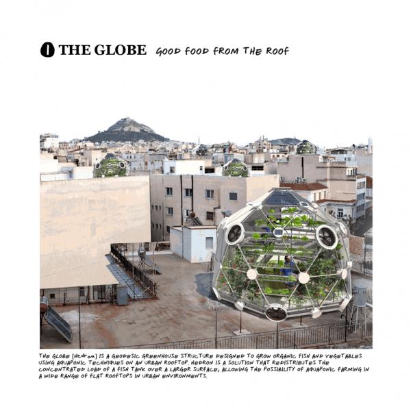 Globe/Hedron Greenhouse