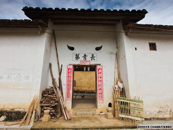 Chiangliu temple