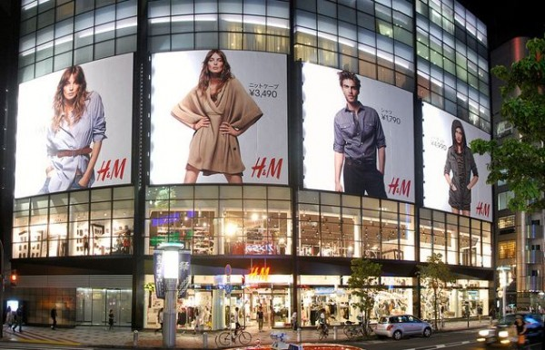 H&M, fashion, recycling, textile waste
