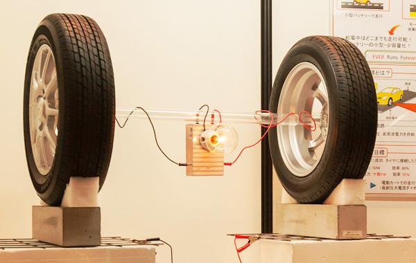 Wheels charging EV