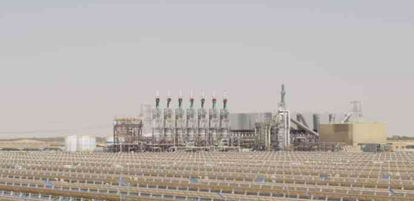 Masdar solar plant