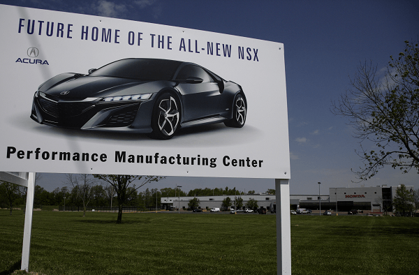 Acura NSX Center sign