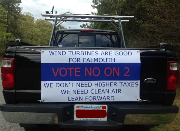 falmouth wind turbines