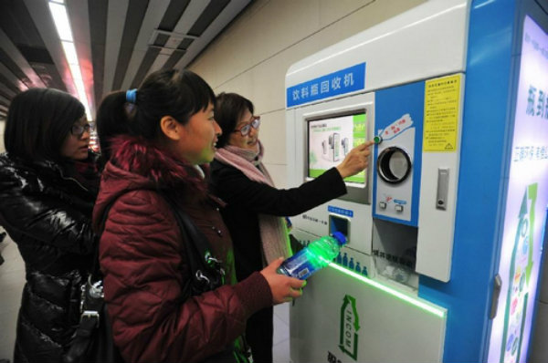 Beijing plastic bottle recycling machine