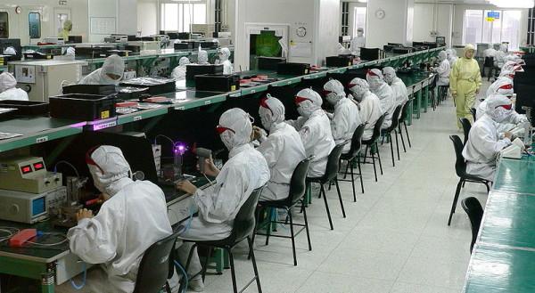 electronics factory