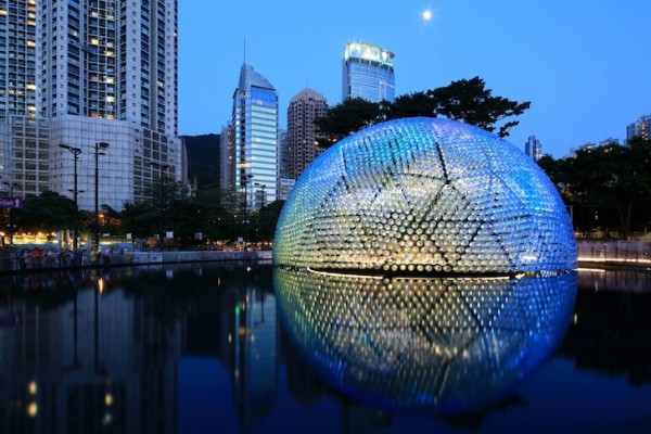 Rising Moon Water Bottle Pavilion Hong Kong