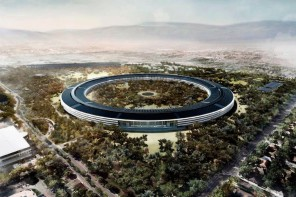Groundbreaking Begins on Apple